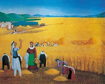 The Harvest  By Ibrahim Ghannam 1979