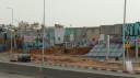 Israeli Wall at the Qalandiya Checkpoint, West Bank