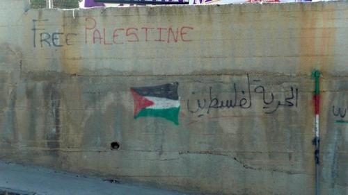 Modern day graffiti in Ramallah