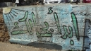 "Graffiti in Ramallah, ""Your are Never Alone"""