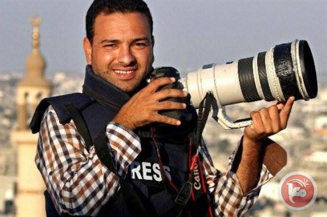 Palestinian photojournalist