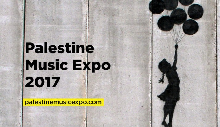 The First Palestine Music Expo, Taking Place on April 2017